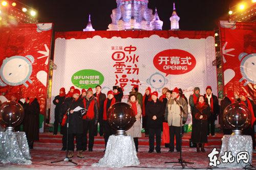 省委宣传部副部长赵德信宣布开幕。
