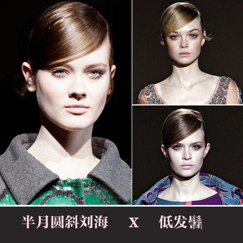 蓬松内扣长刘海x慵懒盘发   为随意的盘发搭配了深侧分的刘海,并