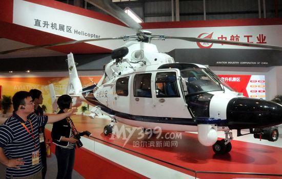 哈尔滨警方首架警用直升飞机启用