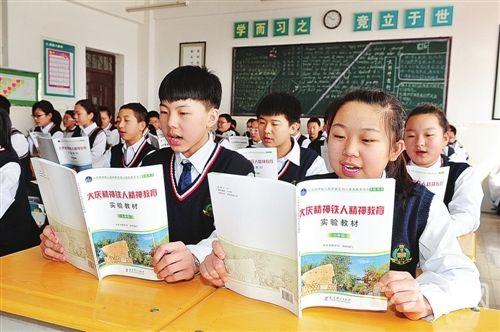 通过学生操行评定进行,记入素质教育评价手册,装入学生成长记录袋.图片