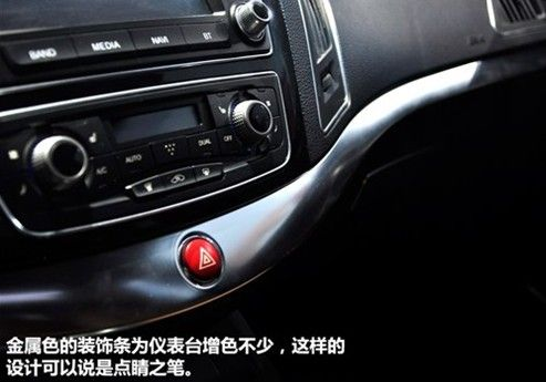 """2013-02-04江淮瑞风上仪表盘上的""""pwr""""灯是什么"""