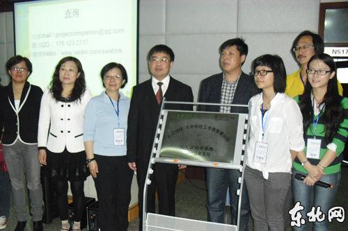 王蕊) 11日记者从黑龙江科技大学获悉
