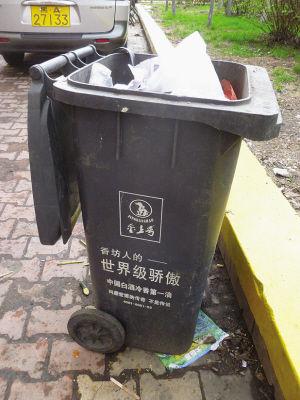 哈市垃圾桶上登广告市民大呼白酒口味重(图)