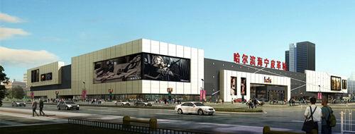 海寧中國皮革城薈萃了國內外一流的皮衣,裘皮,箱包,鞋類等品牌,于2010圖片