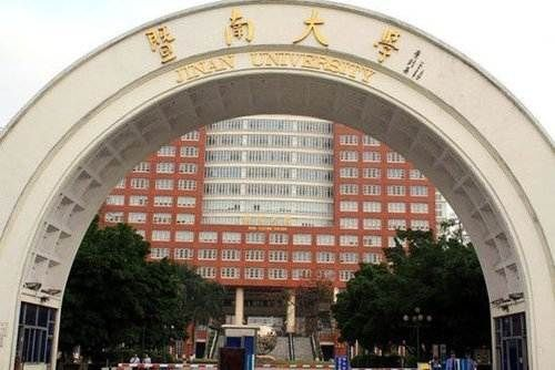 暨南大学,广东前三的强校,实力不俗可是老百姓多半更容易想到济南大学。
