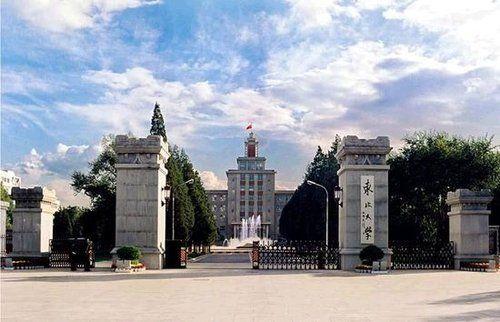 东北大学,实力与名气不成比例,过了长江知名度严重不足。