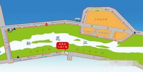 环太阳岛路线(徒步全程长约20公里):哈尔滨市人民