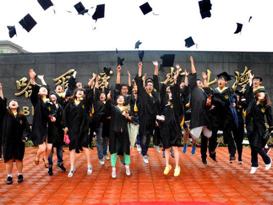 哈尔滨工业大学郭海欣-哈工大2013届本科生学位授予仪式暨毕业典礼举行