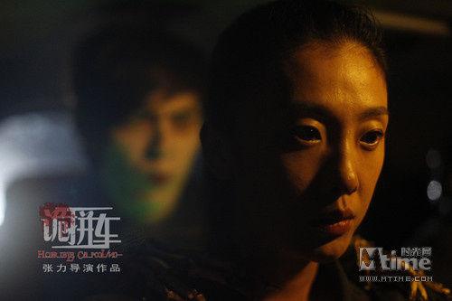 惊悚片《诡拼车》宣布定档11月8日全国上映