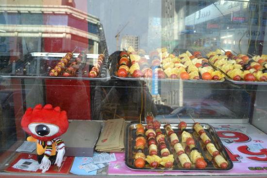 老北京糖葫芦