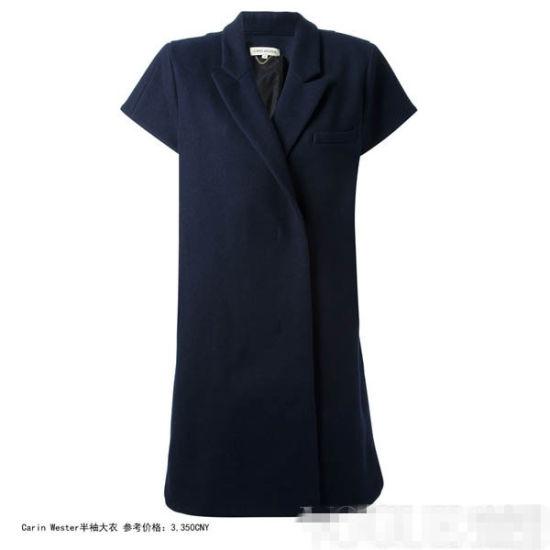 系服设计图 半袖
