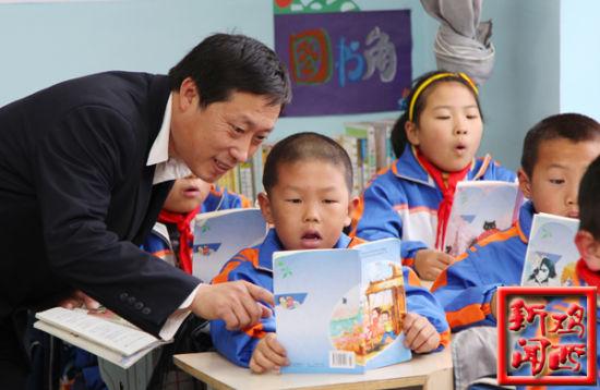 奉献大爱教书育人--鸡西城子河小学教师白万平