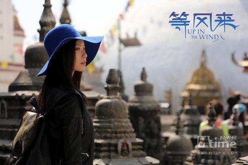 《等风来》曝倪妮新照都市白领徜徉尼泊尔街头