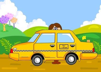 对即将隐隐的出租车辆