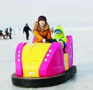 冰上碰碰车的原理_冰上碰碰车