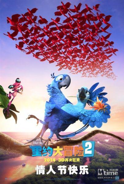 《里约2》发情人节贺卡鹦鹉家族卖萌献舞