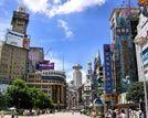 中国十大最著名购物街