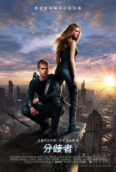 科幻片《分歧者》北美将映预售超《暮光之城》