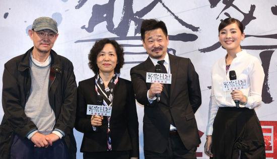 王景春《警察日记》首映名导捧场东京获奖片