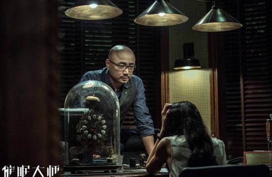 《催眠大师》发布最新海报徐峥操控莫文蔚