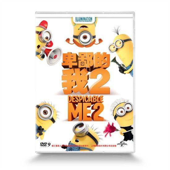 《卑鄙的我2》发行中文蓝光定制小黄人玩偶发布
