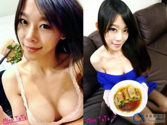 台湾e奶美女厨师晒做菜