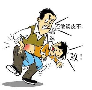 动漫 卡通 漫画 头像 306_300