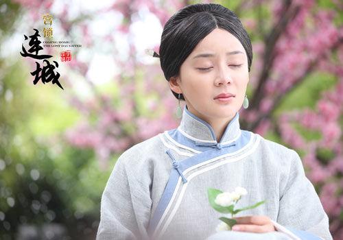 《宫3》热播袁姗姗老年造型曝光(组图)