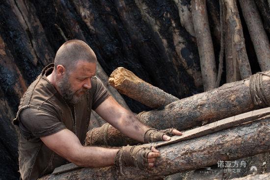 《诺亚方舟》新预告解秘史前拯救工程