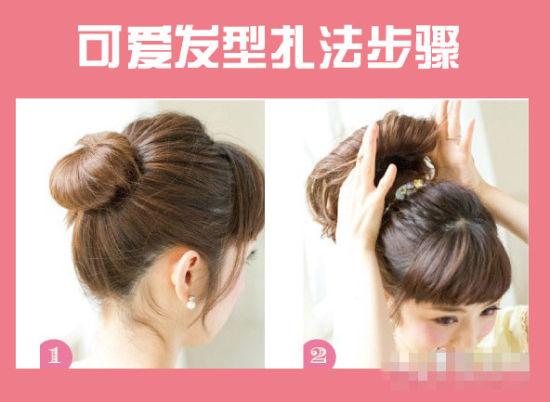 可爱发型扎法步骤:   step1:将头发绑成小小的丸子头.图片