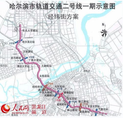 之前公布的地铁2号线规划图-哈尔滨地铁2号线取消3站新设2站规划线