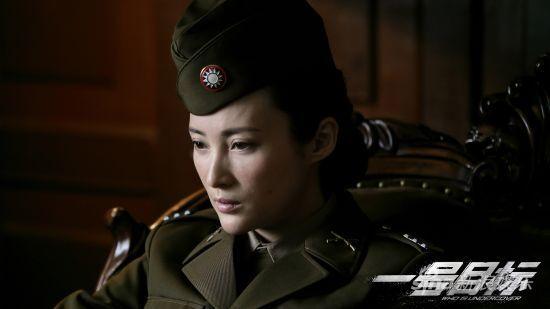 《一号目标》将映蒋勤勤谍战造型曝光