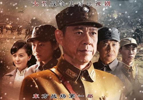 《长沙保卫战》曝片花张丰毅饰演军神薛岳