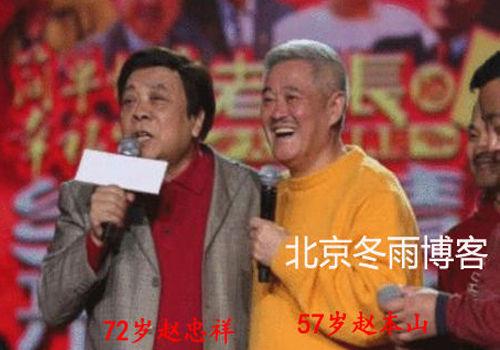 赵本山赵忠祥冯巩青涩合影首曝光(组图)