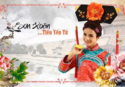越南《还珠》角色雌雄难辨格格变如花