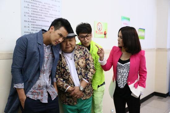 《胖女不愁嫁》杀青赵玉田变身秀身材