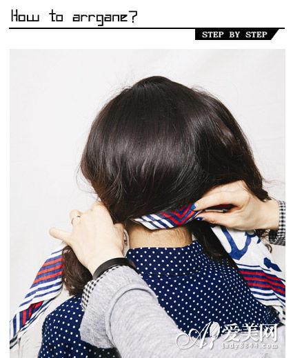五角星发型的扎法步骤