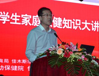佳木斯市教育局体卫艺科长刘富强