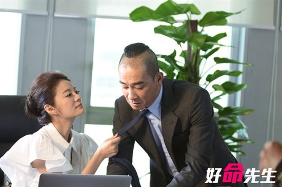 《好命先生》暑期档上映陈小春安以轩主演