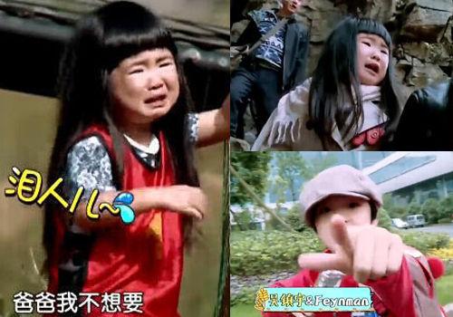 《爸爸2》预告曝光萌娃狂哭疑打架(组图)