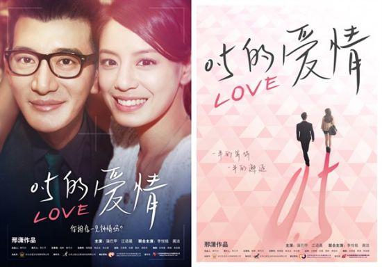 《0.5的爱情》发主题曲蒲巴甲江语晨同唱甜蜜