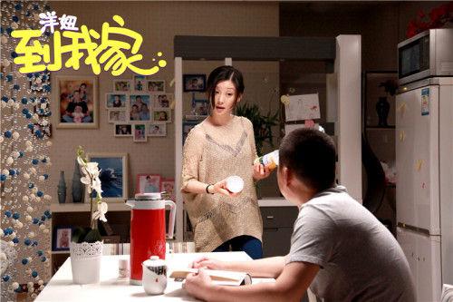 《洋妞到我家》喜感剧照徐帆陈建斌演极品夫妻