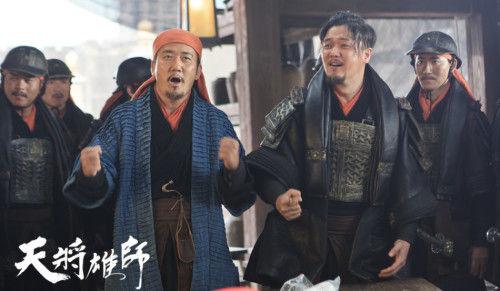 筷子兄弟加盟《雄师》小苹果跳进大西汉