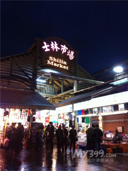 台北夜市 淡水图片