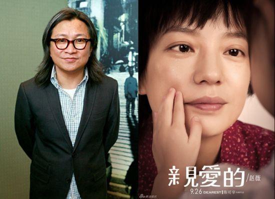 陈可辛2019演员海选