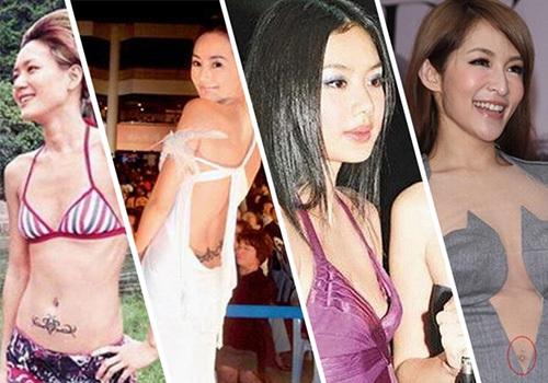 """萧亚轩等10大女星""""隐秘处""""特殊印记(图)"""