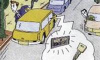 7.汽车靠路边停车,管制区域禁止行驶