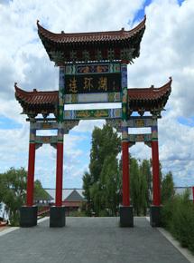 连环湖温泉景区