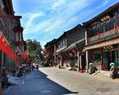 北京十大特色风情街