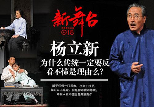 北京人艺经典话剧《雷雨》精彩剧照